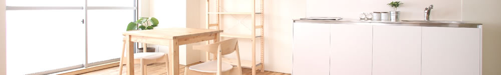 京都府八幡市の地域密着デザインリフォーム会社|株式会社 八幡住宅設備 スマイリングにしかわ