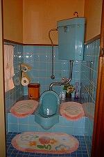 ビフォー 和式トイレ