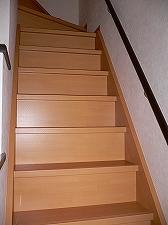 階段リフォーム
