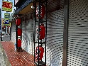 店舗シャッターBefore