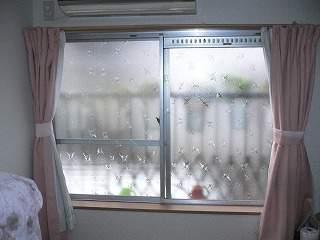 八幡市内窓リフォーム